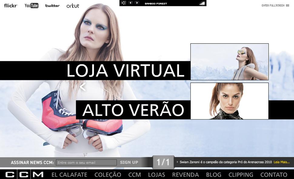 CCM 01 – Nova Friburgo – We Design